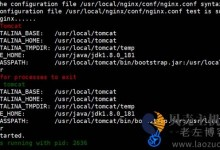 OneinStack一键部署JSP/JAVA(Tomcat)网站环境-贝壳主机网