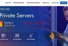 PacificRack七夕优惠:2核2G,60GB SSD,年付$13.14,洛杉矶QN机房-贝壳主机网