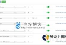 Pinguzo免费服务器和网站在线率监控工具 - 注册及简单体验-贝壳主机网
