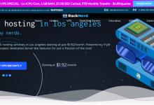 RackNerd七月促销:洛杉矶MC机房KVM季付最低6.89美元-贝壳主机网