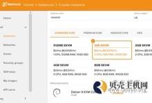RamNode新品OpenStack云服务器平台开通及主机方案设置-贝壳主机网
