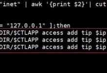 CentOS7系统安装和启动腾讯TCPA单边拥堵算法过程-贝壳主机网