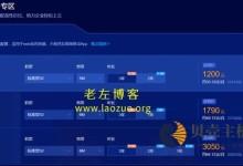 腾讯云年末有礼活动 - 上海服务器1核2G1M入门建站年128元-贝壳主机网