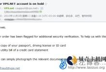 新注册VPS.NET账户完整解决身份验证方法以及注意事项-贝壳主机网