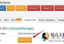 Vultr VPS挂载ISO安装Windows 2003系统完整过程-贝壳主机网