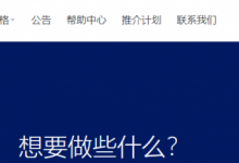 WikiHost (idc.wiki、微基主机)香港 VPS 预售,电信大陆优化,移动联通直连,月付 $12.6 起-贝壳主机网
