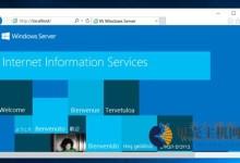 Windows Server 2016系统安装IIS图文配置教程-贝壳主机网