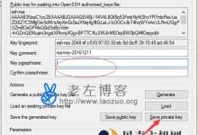 Linux VPS/服务器必备管理工具之二 - WinSCP FTP文件管理器应用-贝壳主机网