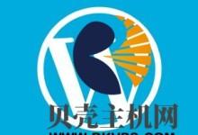禁用WordPress 5.0的编辑器,换回传统编辑器-贝壳主机网