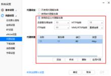 """解决迅雷 """"包含违规内容、据当地法律法规文件无法下载""""的三种方法-贝壳主机网"""
