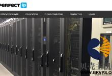 PerfectIP:美国服务器,免费IPMI,双至强L5520/48G内存/1T SATA/10TB流量/100M带宽/$39.99/月-贝壳主机网