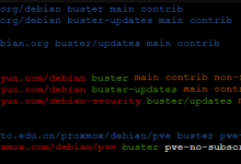 Proxmox VE配置更新源-贝壳主机网