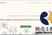 CloudCone:1G内存KVM年付12.95美元,2G内存KVM年付15美元起-贝壳主机网