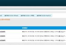 HostYun:15.9元/月/512MB内存/5GB SSD空间/200GB流量/20Mbps端口/KVM/韩国CN2+KT+LG-贝壳主机网