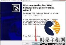 黑群晖安装教程3:VMware虚拟机安装黑群晖-贝壳主机网