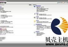 Serv-U无法上传文件,200、227、501报错解决方法-贝壳主机网