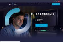 onevps:香港/新加坡/日本等9机房,1Gbps带宽,不限流量,仅需$4/月-贝壳主机网