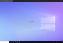 微软直呼用户热情太高!开放免费试用后Windows 365 Cloud PC已暂停注册-贝壳主机网